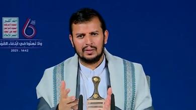 صورة (نص) كلمة السيد عبدالملك بدرالدين الحوثي في الذكرى السادسة لليوم الوطني للصمود بوجه العدوان 2021 – 1442هـ