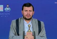 صورة نص كلمة السيد عبدالملك بدر الدين الحوثي في الذكرى السنوية للشهيد القائد 1442هـ