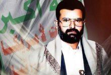 صورة الشهيد القائد السيد حسين بدر الدين الحوثي فقأ عين امريكا