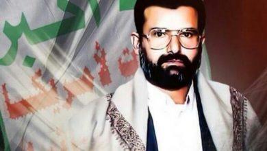 صورة نبذه مختصرة عن الشهيد القائد السيد حسين بدر الدين الحوثي