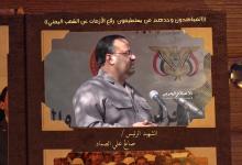 صورة فلاش(( المجاهدون وحدهم من يستطيعون رفع الأزمات عن الشعب اليمني ))