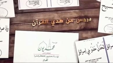 صورة فلاش [ يجب على شعوب العالم أن تفهم أن الإسلام لايقبل الهزيمة ]
