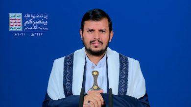 صورة نص كلمة السيد عبدالملك بدرالدين الحوثي في لقاء موسع تهيئة لشهر رمضان المبارك 1442هـ