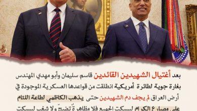صورة من يقبل بأمريكا سيقبل بإسرائيل