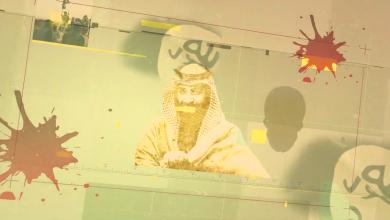 صورة فلاش ( (أمريكا وأموال الدول العميلة هي التي أوجدت داعش )(America and client state money who is created ISIS)