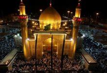 صورة الإمام علي تاريخ يتجدد