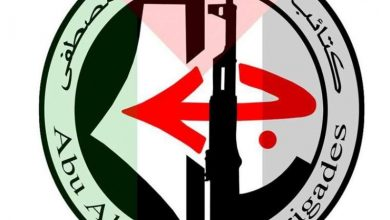 """صورة كتائب الشهيد أبو علي مصطفى تعلن بدء معركة """"نداء القدس"""""""