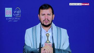 صورة نص كلمة السيد عبد الملك بدر الدين الحوثي بمناسبة يوم القدس العالمي 24 رمضان 1442هـ