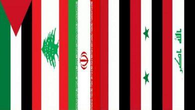 صورة جردة حساب لواقع محور المقاومة..يده العليا ضد أعدائه