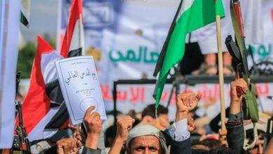 صورة يوم القدس العالمي صحح مسار المعركة ووجهها ضد قوى الاستكبار