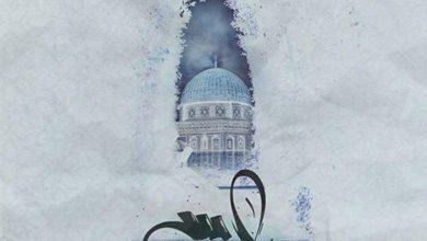 صورة القدس أرضي.. القدس عرضي..       القدس أيامي وأحلامي النديــة..                        يا من قتلتم أنبياء الله الأتقيــاء..                يا من تربيتم على سفك الدمــاء..                        الــذل مكتـوب عليــكم والشقـــاء