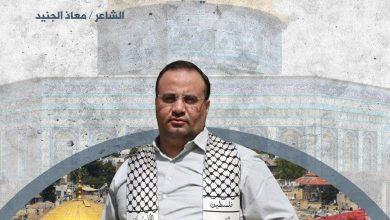 صورة ( فلسطين ) يا قلب العروبة