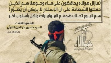 صورة من هو حزب الله  ؟؟؟