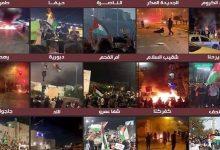 """صورة هكذا أذلّت المقاومة الفلسطينية """"اسـرائيل"""""""