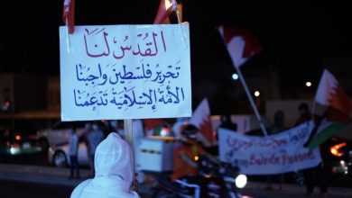 صورة البحرين نصيرةٌ لفلسطين رغم أنوف المطبِّعين