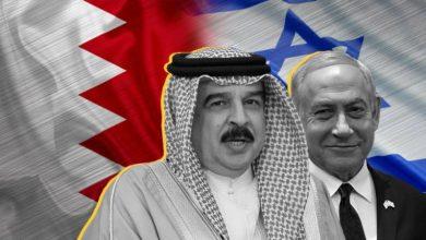 صورة النظام البحريني يلفظ قضية فلسطين