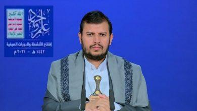 صورة نص كلمة السيد عبدالملك بدرالدين الحوثي في افتتاح المراكز الصيفية 1442هـ