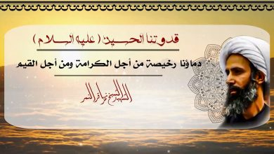 صورة فلاش [ قدوتنا الإمام الحسين (عليه السلام)]