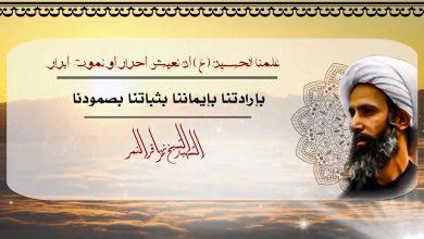 صورة فلاش [علمنا الحسين (عليه السلام ) أن نعيش أحرار أو نموت أبرار]