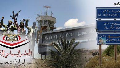 صورة النصر الدبلوماسي لأنصار الله في حرب اليمن