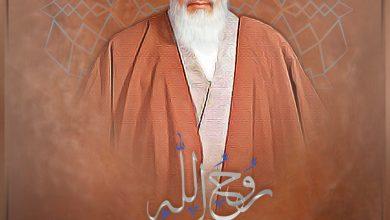 """صورة """" طريقنا طريق الإمام الخميني وسنسير في هذا الطريق بكل قوتنا وعزمنا."""""""