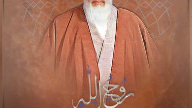 صورة (روح الله )طريقنا طريق الإمام الخميني وسنسير في هذا الطريق بكل قوتنا وعزمنا