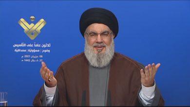 صورة النص الكامل لكلمة الأمين العام لحزب الله سماحة السيد حسن نصر الله بمناسبة الذكرى الثلاثين لتأسيس قناة المنار 2021-6-8
