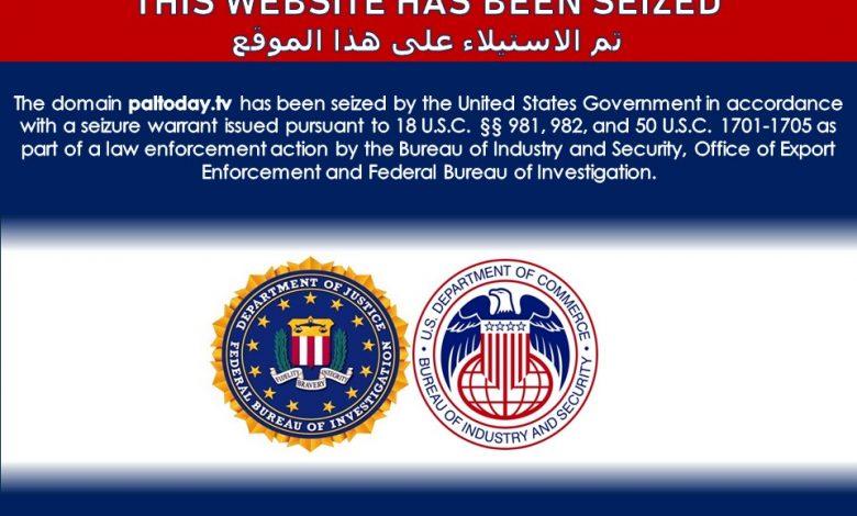 صورة بيان (إدانة واستنكار لحجب مواقع القنوات الفضائية التابعة  لمحور المقاومة من قِبل الحكومة الأمريكية)