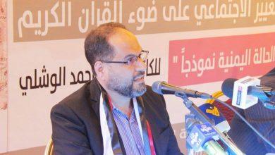 """صورة كلمة الدكتور يوسف نصر الله خلال الندوة الحوارية التي حملت عنوان:  """"صيرورة التغيير الاجتماعي يمنياً (حركة أنصار الله أنموذجا) """""""