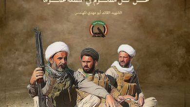 صورة لم نأت بُغاة بل خرجنا للإصلاح والقضاء على الإرهاب وأن يعيش العراق بسلامٍ وأمان