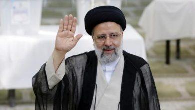 صورة #بيان ( بخصوص نجاح الانتخابات الرئاسية الإيرانية وفوز السيد رئيسي بمنصب رئيس الجمهورية )