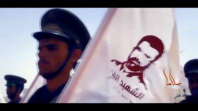 صورة فلاش [ سلاماً ] إلى روح الشهيد القائد / السيد حسين بدر الدين الحوثي