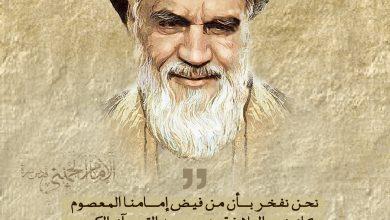 صورة نحن نفخر بأن من فيض إمامنا المعصوم كان نهج البلاغة