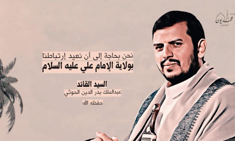 صورة ?#فلاش ( نحن بحاجة إلى أن نعيد إرتباطنا بولاية الإمام علي عليه السلام )