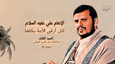 صورة ?#فلاش (الإمام علي عليه السلام كان أرقى الأمة بكلها)