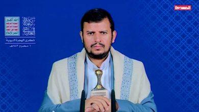 صورة كلمة السيد عبد الملك بدر الدين الحوثي بمناسبة ذكرى الهجرة النبوية 1محرم 1443هـ