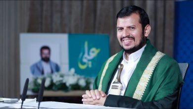 صورة كلمة السيد عبدالملك بدر الدين الحوثي بمناسبة يوم الولاية 1442هـ – 28-07-2021