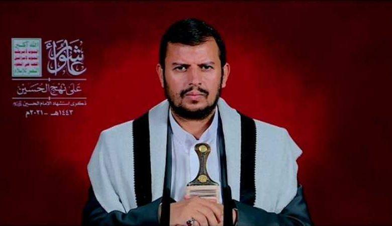 صورة كلمة السيد عبد الملك بدر الدين الحوثي بمناسبة ذكرى استشهاد الإمام الحسين عليه السلام 1443هـ