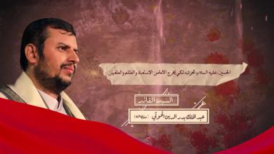 صورة ?#فلاش (الحسين عليه السلام تحرك لكي يخرج الأمة من الاستعباد والظلم والطغيان )