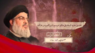 صورة ?#فلاش (الإمام الحسين عليه السلام في ملكوته يسمع تلبيتكم وصرختكم)