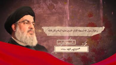 صورة ?#فلاش (رعاية رسول الله لسبطه الإمام الحسين (عليه السلام) كان فائقه)