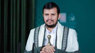 صورة كلمة السيد عبد الملك بدر الدين الحوثي لتدشين فعاليات إحياء مناسبة ذكرى المولد النبوي الشريف 1443هـ