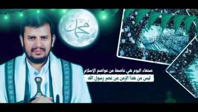 صورة #فلاش ( صنعاء اليوم عاصمة من عواصم الإسلام )