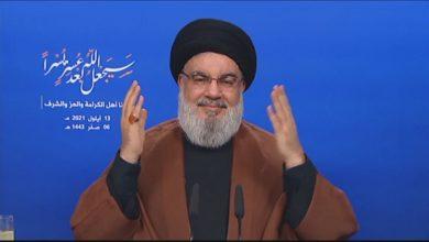 صورة كلمة السيد حسن نصر الله حول آخر التطورات والمستجدات 13-9-2021