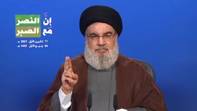 صورة كلمة السيد حسن نصر الله التي تطرق فيها إلى عدد من المستجدات والتطورات السياسية 11-10-2021
